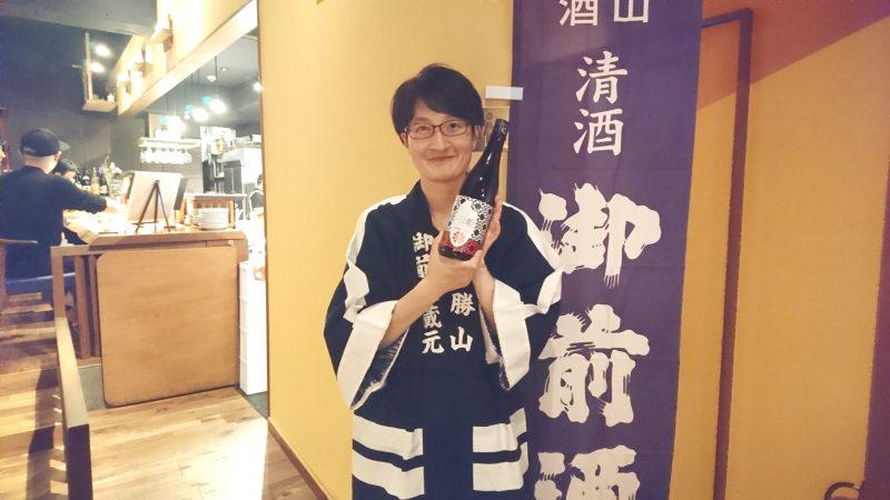 しなやかにそして力強く…それが女性 / 10月1日リリース木花咲耶姫(辻本店)日本酒